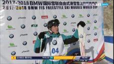 [프리스타일 스키] 남자 모굴 1차시기 - 엄청난 속도를 보여준 레이커드 FIS 국제스키대회 10회