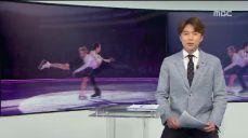 [스포츠 영상] 민유라-겜린 '다시 울려 퍼진 아리랑'