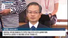 '드루킹 특검' 허익범 변호사, 부장검사 출신 형사통