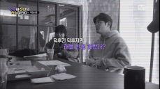 """1회] 진성 덕후 장기하에게 """"권태기""""란?"""