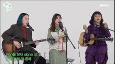 [차트밖1위] 차트밖 노래 메들리 by 선우정아, 바버렛츠