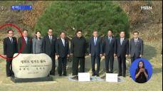 북한 핵심 라인은?..'집사' 김창선·그림자 '조용원'