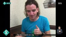 [오!클릭] 중국으로 간 '밥데용'..