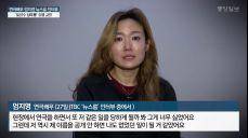 성폭력 의혹 오달수, tvN '나의 아저씨' 하차