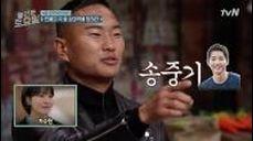 송혜교의 '남자친구'는 박보검? 송중기? 김중기?