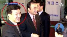 '잉꼬부부'라더니…김민석·김자영 부부 이혼