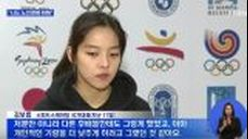 김보름 인터뷰 영상, 나도 노선영에 피해