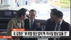 '특수통 검사 출신'..검찰총장 후보에 호남 출신 문무일