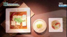 최강 비주얼의 황혜영-맹기용 셰프, 두.콩.달 한 상차림 쿡킹 코리아 5회