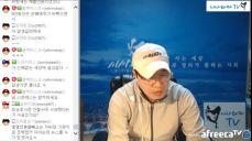 (생)김경수 드루킹 역으려는 배후는 경찰내 우병우 라인과 언론적폐들...