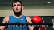 [UFC] UFC 223 프리뷰 - '챔피언' 퍼거슨 vs '무패 파이터' 하빕