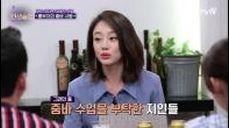 줌바댄스 홍보대사 최여진! 박솔미&황정음도 내 제자!