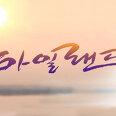 김부자 역