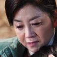 김영미 역