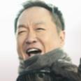 박종열 역