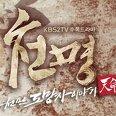 장홍달 역