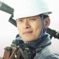채기주 역
