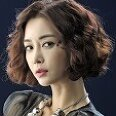 도혜빈 역