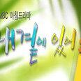 서은호 역