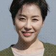 유정혜 역