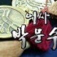 김중민 역