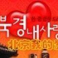 박비서 역