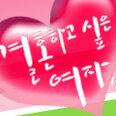 오소라 역