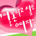 박선우 역