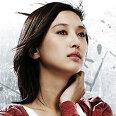 별녀 신은혜 역