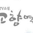 홍태우 역