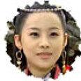 수안궁주 역