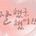 유호준 역