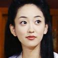 나미꼬 역