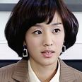 안장미 역