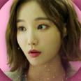 정영아 역