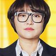 김경미 역