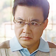 박중섭 역