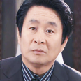 박준길 역