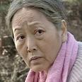 양순 할머니 역