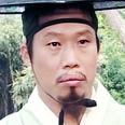 김평산 역