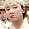 김한복 역