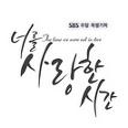 강나영 역