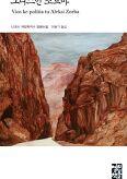 그리스인 조르바(열린책들 세계문학 21)(양장본 HardCover)