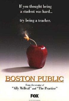보스턴 퍼블릭 다시보기