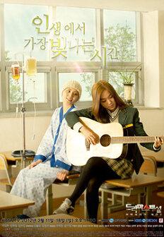 KBS 드라마 스페셜 연작시리즈 시즌2인생에서 가장 빛나는 시간 다시보기