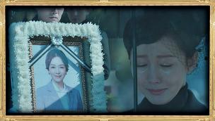 SKY 캐슬 2회 다시보기