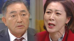 강남스캔들 110회 다시보기