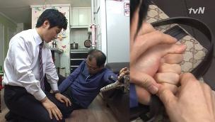 막돼먹은 영애씨 시즌10 7회 다시보기