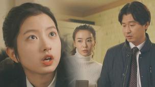초인가족 2017 7회 다시보기