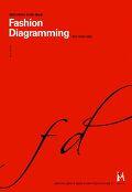 패션다이어그래밍 : 패션디자이너 도식화 매뉴얼
